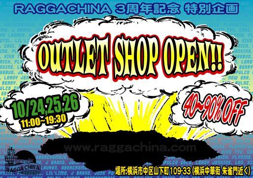 RAGGACHINA OUTLET SHOP OPEN!!
