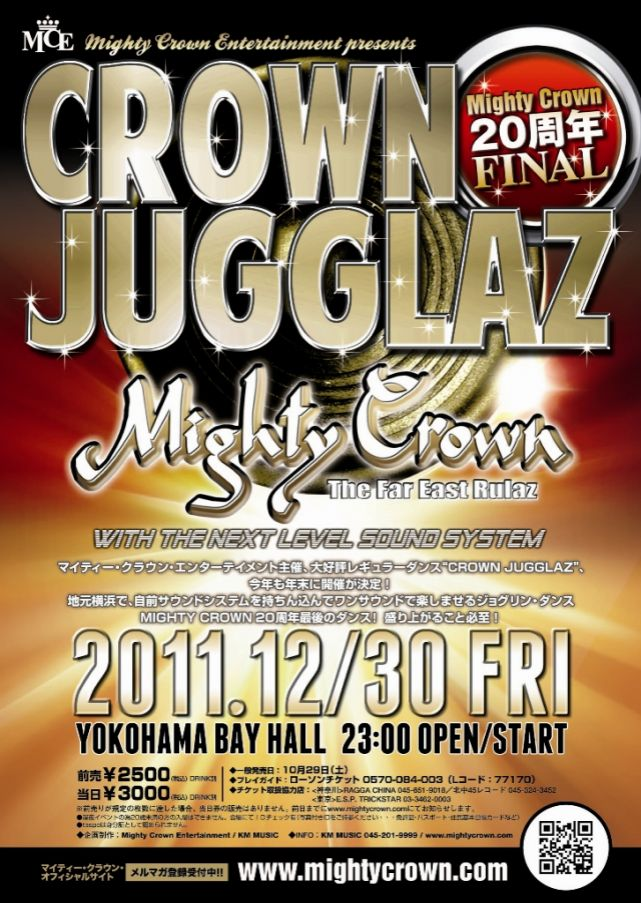 Mighty Crown Entertainment presents CROWN JUGGLAZ -Mighty Crown 20周年ファイナル-