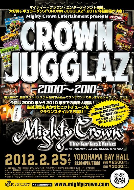 CROWN JUGGLAZ -2000~2010-