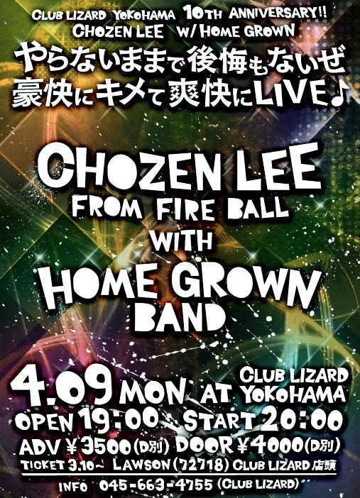 CHOZEN LEE Live & SOUND CITY!