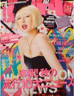 WOOFIN'girl 9月号