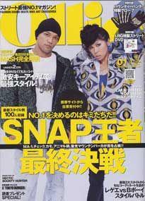 Ollie Magazine 1月号