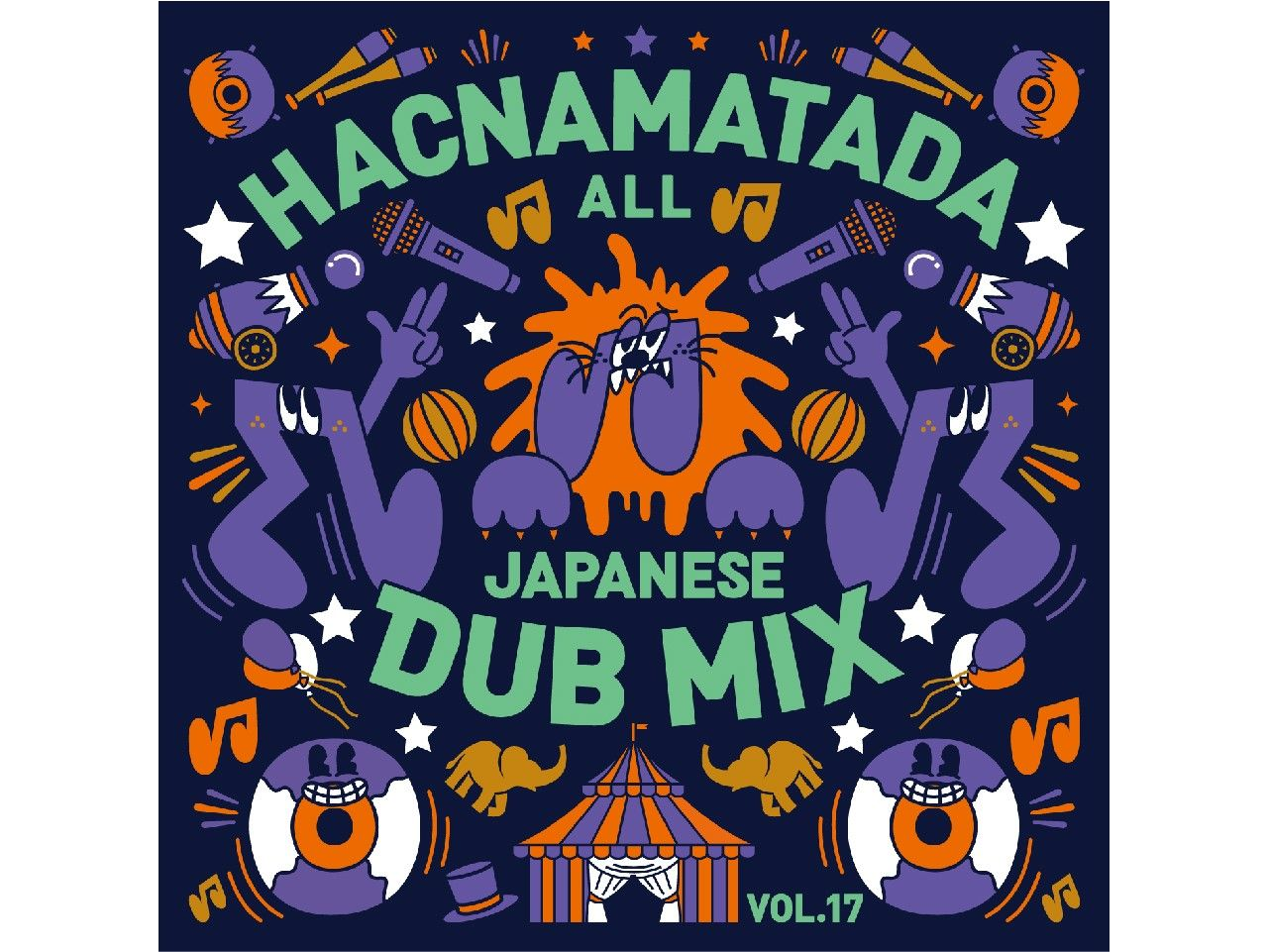HACNAMATADA ALL JAPANESE DUB MIX VOL:17 - HACNAMATADA