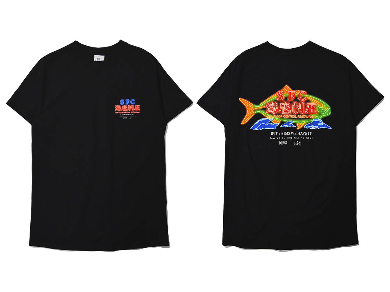 SFC RESTAURANT TEE - IRIE FISHING CLUB