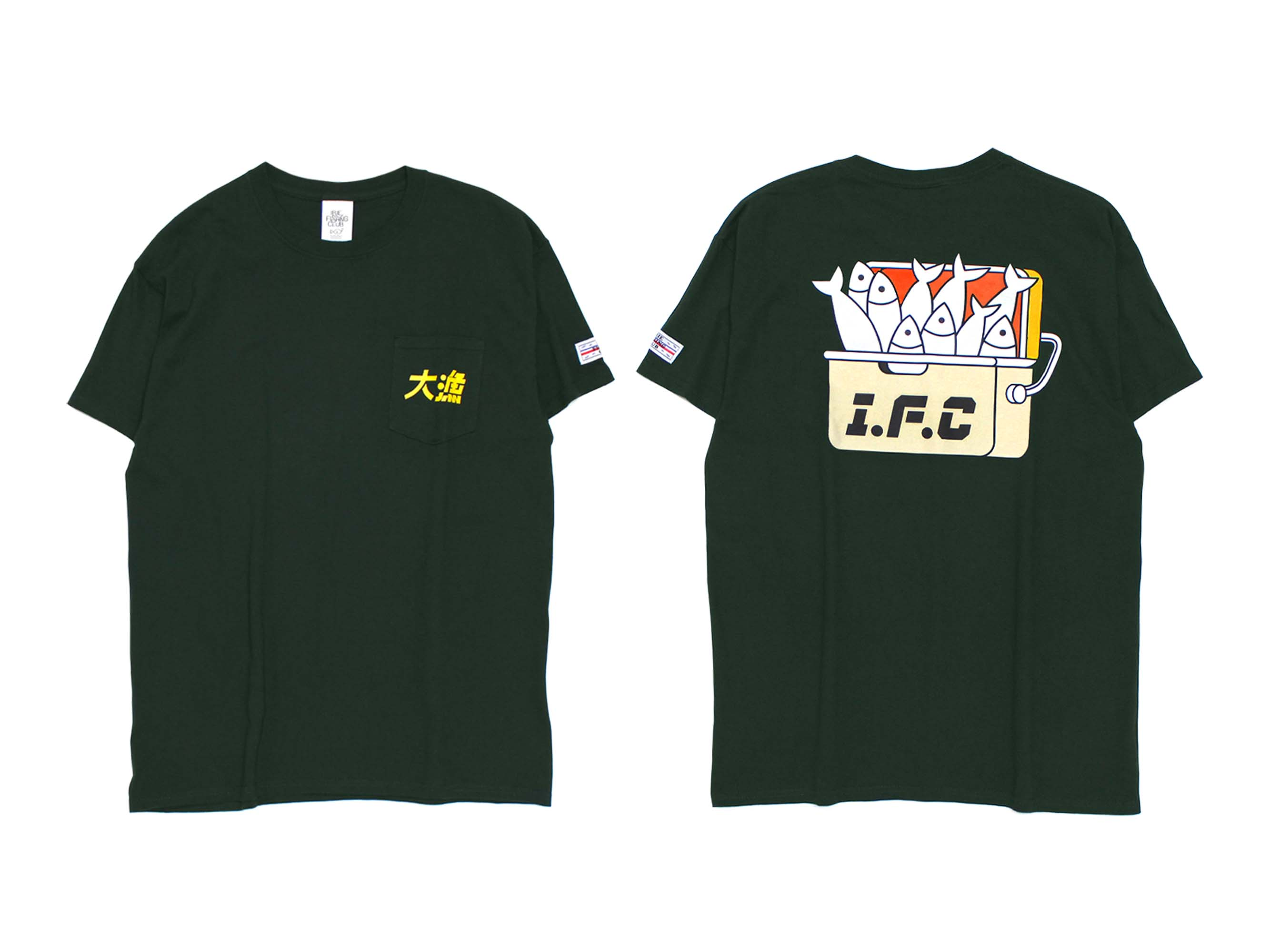 FULL OF COOLER TEE - IRIE FISHING CLUB